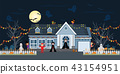 House facade decorated for Halloween night. 43154951