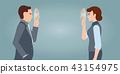 Businesspeople carrying mask to his body  43154975