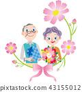 เชอร์รี่ในฤดูใบไม้ร่วงและความเคารพต่อวันผู้สูงอายุ 43155012