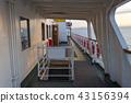 Corridor of Passenger Ship on Upper Deck 43156394