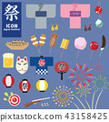 Icons for food and clothes that can be used in summer and festivals 43158425