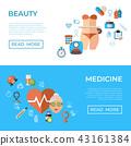 icon, health, woman 43161384