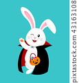 Cute cartoon white rabbit in Dracula suit  43163108