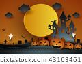万圣节 城堡 月亮 43163461