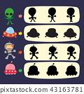 galaxy game vector design 43163781