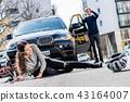 事故 交通 骑自行车的人 43164007