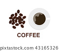 Vector illustration of coffee cup and coffee beans 43165326