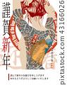 """2019年新年賀卡""""紋身女郎""""與新年日本附錄 43166026"""
