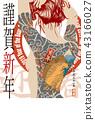 """2019年新年賀卡""""紋身女郎""""尊敬新年寫作角色空間免費 43166027"""