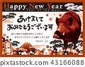 新年賀卡 賀年片 賀年卡 43166088
