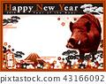 新年賀卡 賀年片 賀年卡 43166092