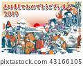 新年贺卡 贺年片 十二生肖 43166105
