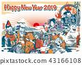 新年賀卡 賀年片 賀年卡 43166108