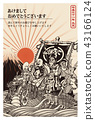"2019年新年賀卡""Seven Lucky Gods and Treasures""Akebono with Japanese annotations 43166124"