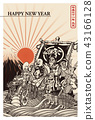"""2019年新年贺卡""""七福神宝船""""新年快乐写字空间免费 43166128"""