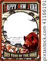 """2019 New Year's card """"Yaki to pine and plum photo frame"""" Happy New Year Japanese with annotations 43166191"""
