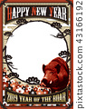 """2019 New Year's card """"Peace and pine and plum photo frame"""" Happy New Year no annotations 43166192"""