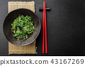 Seaweed salad served and ready to eat 43167269
