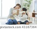 부모와 자식 빨래 43167364