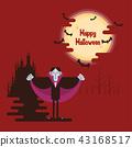 Halloween vampire standing under the moon 43168517