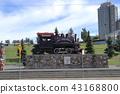 Alaska Railway landscape Anchorage Station landscape 43168800