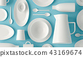 White tableware flatlay layout 43169674