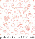 Seamless pattern with foods rich in vitamin PP 43170544