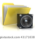 Folder icon with speaker. 3D 43171638