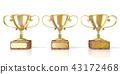Three golden cup trophies. 3D 43172468