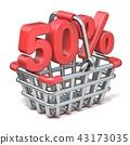 50%, sale, 3d 43173035