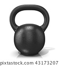 Rough cast iron kettle bell weight 43173207