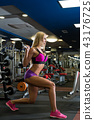 Slim sexy blonde in sports gym full-length shot 43176725
