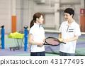 เทนนิส,ผู้หญิง,หญิง 43177495