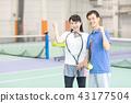 เทนนิส,สนามเทนนิส,กีฬา 43177504