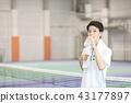 테니스 43177897