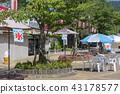 음식점, 식당, 호반 43178577