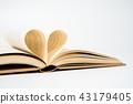 一本心形的書 43179405