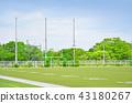 경기장, 풍경, 경치 43180267