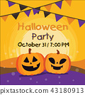 Halloween banner vector illustration 43180913
