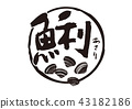 character ตัวละครแบบฝาพับ 43182186
