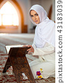 Young muslim woman praying in mosque with quran 43183039