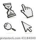 Cursors set. 3D 43184040