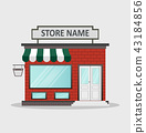 Flat design store front with place for name 43184856
