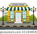 Flat design store front with place for name 43184858
