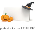 Halloween blank card, witch hat and Jack O Lantern 43185197