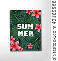 Summertime. Happy holidays 43185566