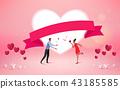 Love concept. Happy Valentine's Day 43185585