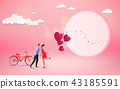 Love concept. Happy valentines day. 43185591