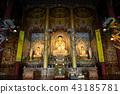 Yakcheon寺,Jungmun,西歸浦市,濟州島 43185781