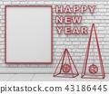 text happy new 43186445